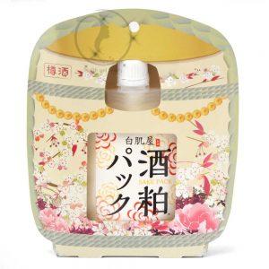 mat-na-ba-ruou-sake-nhat-kasu-face-pack-u-trang-da-mat (2)