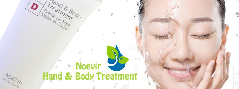 Kem dưỡng Noevir Hand & Body Treatment điều trị da khô nứt nẻ