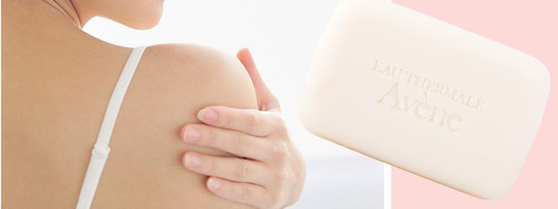 Thanh kem rửa mặt và tắm dành cho da khô Cold Cream Ultra Rich Cleansing Bar 100g