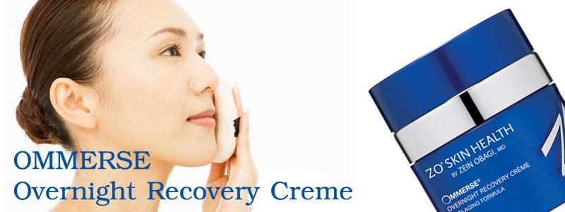 Kem dưỡng đêm OMMERSE Overnight Recovery Creme