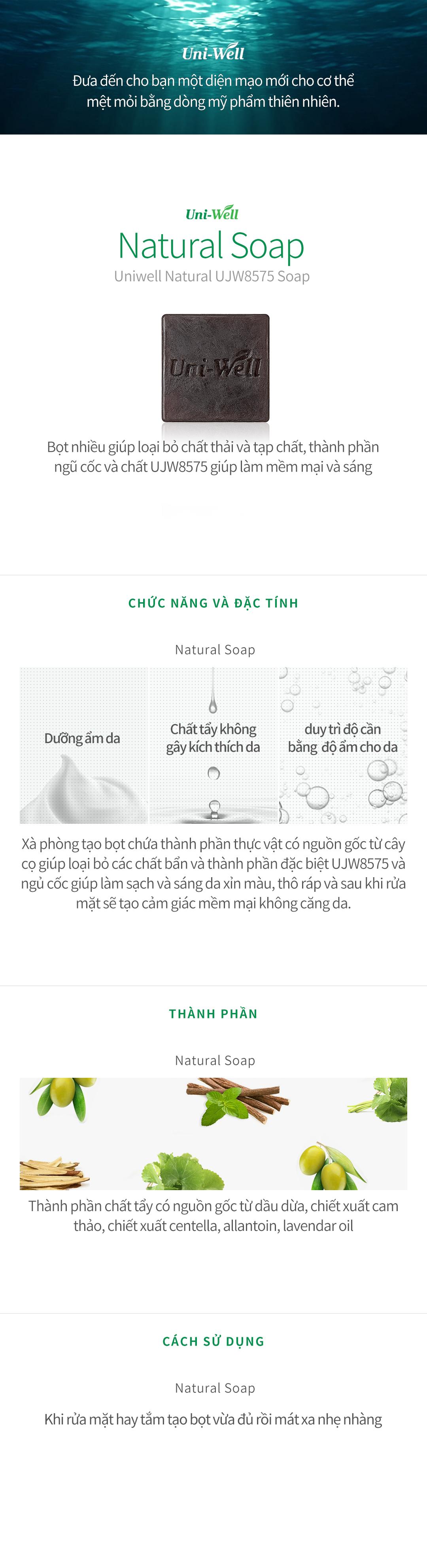 xa-bong-thien-nhien-uniwell-natural-ujw8575-soap-4