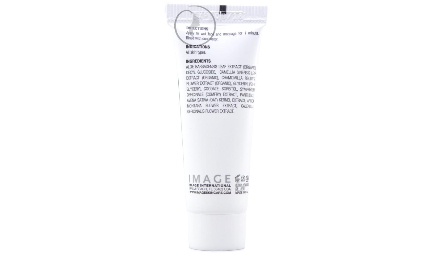 Sữa Rửa Mặt Cân Bằng Da Image Sample Ormedic Balancing Facial Cleanser