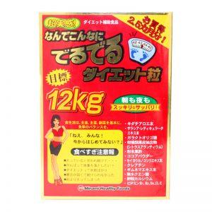 Thuốc giảm cân 12kg Minami Healthy Foods (Hộp 75 gói x 6 viên)
